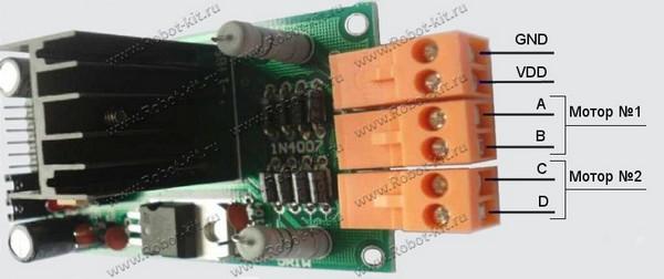 Драйвер на L298N подключение DC моторов