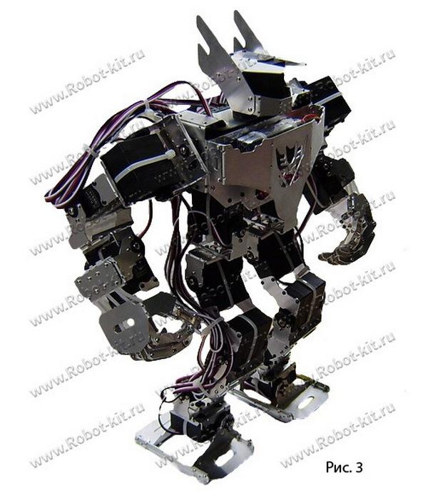 Человекоподобный боевой робот на Ардуино