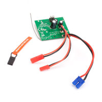 Delta Ray Replacement Receiver/ESC