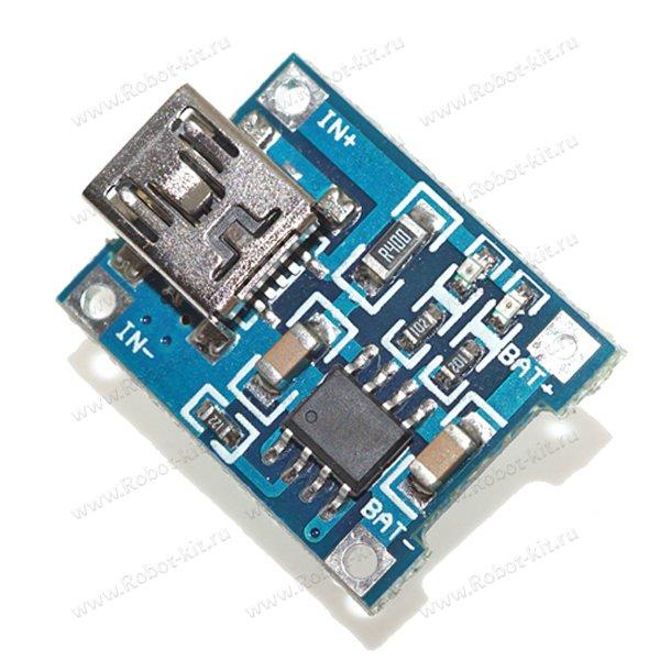 Модуль зарядки для 1S Li-Ion на TP4056 купить в Москве «GlobalHobby.ru»